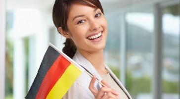 Онлайн курс Немецкого языка
